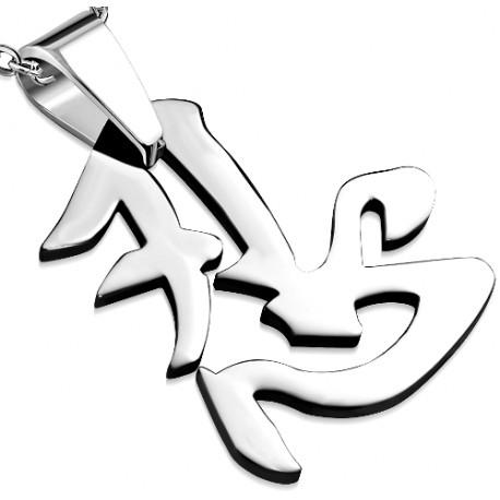 Edelstahl Kettenanhänger chinesisches Schriftzeichen Toleranz
